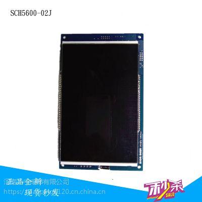 西继迅达电梯外呼显示板 SCH5600-02J 全新现货
