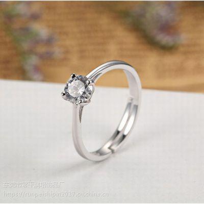 欧美简约开口戒女式戒指 四爪开口戒可调节手饰 饰品厂家直销