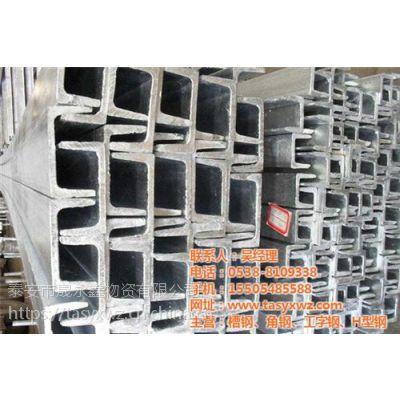 槽钢|泰安晟永鑫物资(图)|热轧槽钢