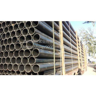 pe管材低压力0.6MPa直销价格 原料管批发