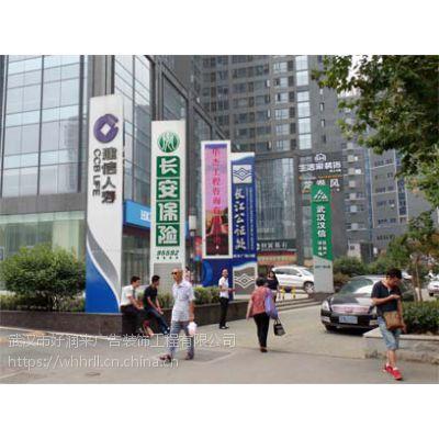 汉阳专业大型户外广告灯箱牌匾制作安装一体化服务-好润来广告