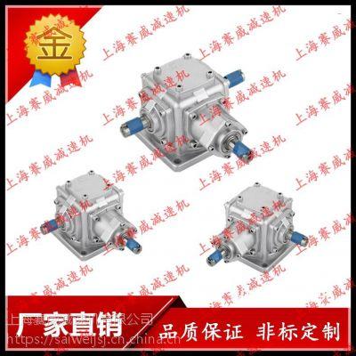 T25减速机/T系列减速机厂家/T系列减速机产品规格型号尺寸