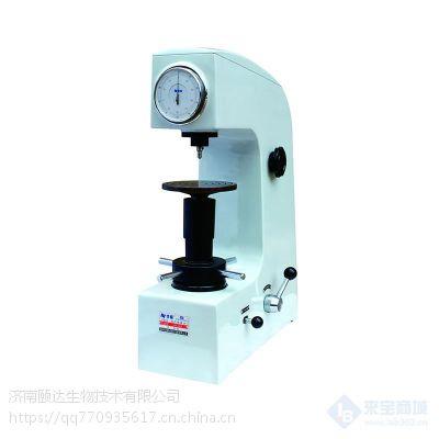 莱州华银HR-150A型洛氏硬度计原厂正品