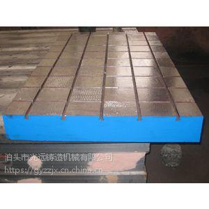 T型槽平台,T型槽平板,铸铁T型槽平台,铸铁T型槽平板,T型槽工作台