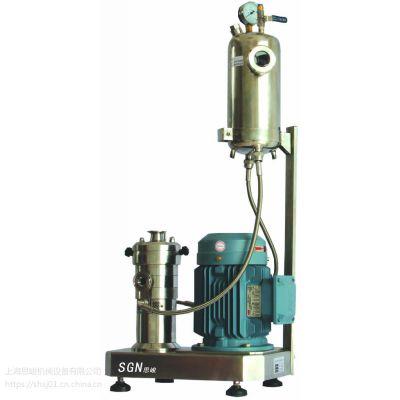 SGN GRS2000二甲基硅油纳米乳化机
