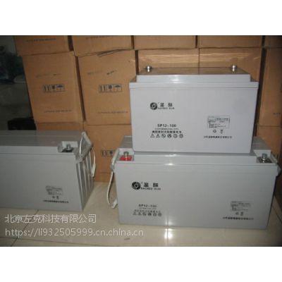 圣阳SP12-150通信用蓄电池12V150AH参数报价