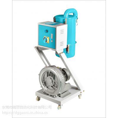GAOSI1200 塑胶吸料机 吸料机厂家 吸料机批发
