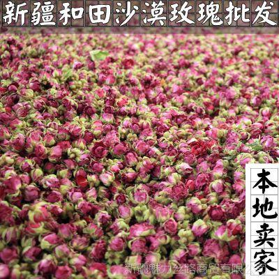 新疆和田沙漠玫瑰花茶批发无化肥无农药人工采摘自然晾晒新鲜花蕾