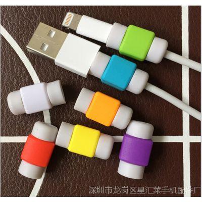 数据线保护套厂家 苹果充电线保护套 i线套 保护线套
