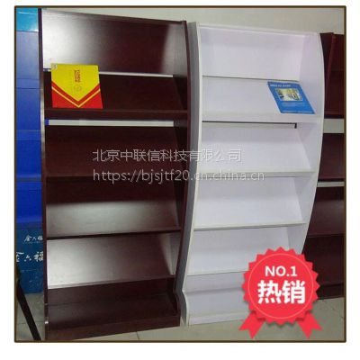 高端房地产专用户型图展示架 报刊杂志架 落地式木质陈列展架北京厂家直销