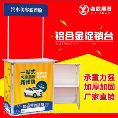 铝合金促销台广告桌展示架便携试吃折叠桌招生展桌