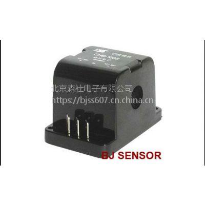 森社品牌【5A-200A电流变送器、输出0-5V、孔径φ15mm】螺丝固定安装;五年质保