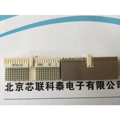 354142构型A型110针ERmet 2.0毫米压接接器ERNI