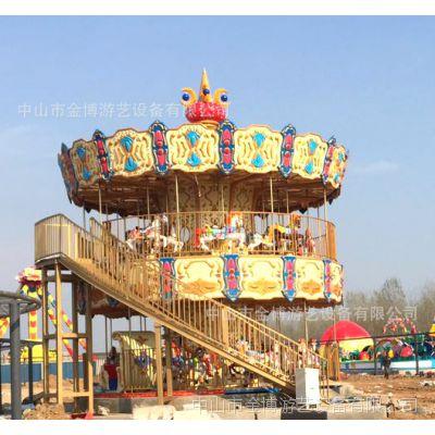 户外游乐设备儿童旋转木马河南供应商批发价格
