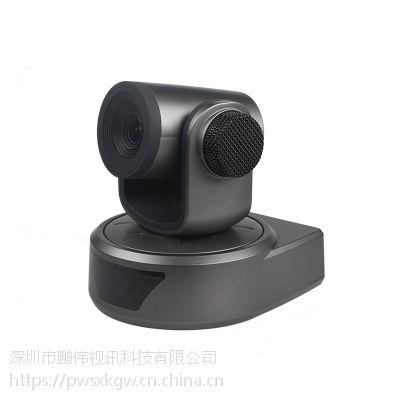 usb2.0 定焦高清会议摄像机