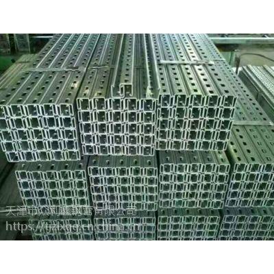 天津市众利鑫钢管有限公司光伏支架C型钢镀锌檩条