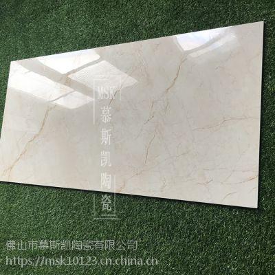 慕斯凯陶瓷通体大理石瓷砖索菲特金600x1200瓷砖客厅墙砖室内釉面地板砖