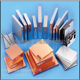 供应直销模具钢圆钢板材规格齐全品质保证