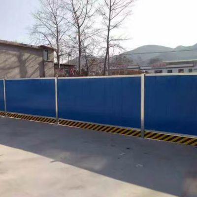 供应工地施工安全隔离PVC塑钢围挡 地铁临时施工PVC塑钢防护围栏定制