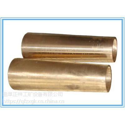 铜套厂家专业定制圆锥破碎机铜套