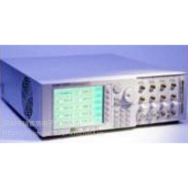 安捷伦81682A可调激光源 Tunable Laser Source 可调光源 81682A