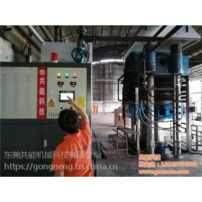 模温机,共能科技(图),塑料模具模温机
