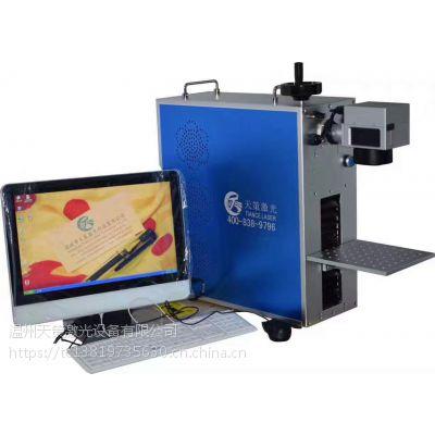 创业摆摊激光打标机大学生年轻人低成本创业温州天策激光打标机厂家