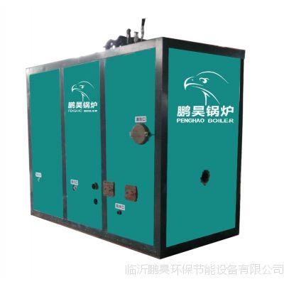 牡丹江食用菌灭菌专用环保锅炉燃气/燃油/生物质锅炉