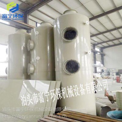 工业有机废气净化设备 水喷淋塔废气净化器批发价格