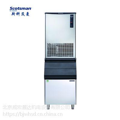 斯科茨曼Scotsman制冰机MXG638AS全自动风冷圆冰制冰机