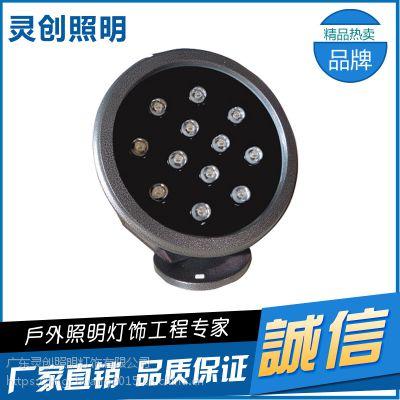 LED投光灯你放心的生产厂家-灵创照明