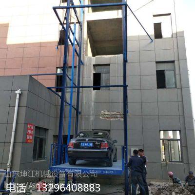厂家生产导轨式厂房仓库装卸货平台液压升降云梯家用小型举升机