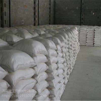 北京直销 氟硅酸镁 青玉元 混凝土地坪固化剂