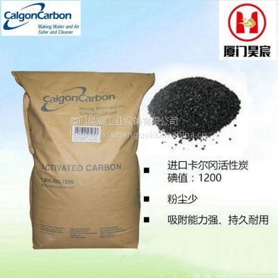 美国卡尔冈颗粒活性炭批发零售世界上的粒状活性炭生产商