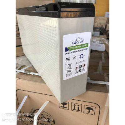理士蓄电池12V150AH狭长型理士FT12-150价格