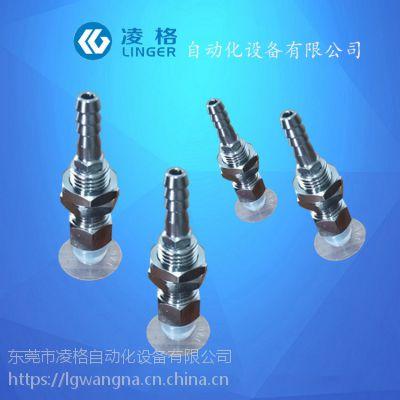 妙德真空吸盘机械手配件硅胶真空吸盘PATK-15-S工业气动元件