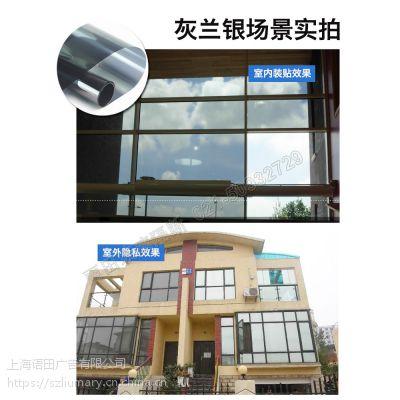 上海家庭玻璃贴膜_家用隔热膜