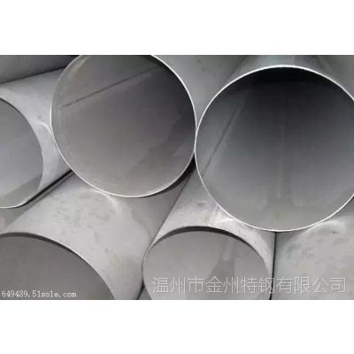 不锈钢焊管生产厂家 304不锈钢薄壁管价格