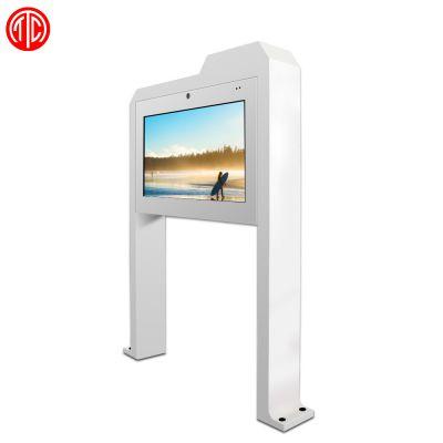 供应55寸mwe966立式横屏户外智能报刊亭安卓网络版触摸广告机