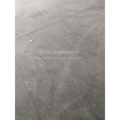 供应东莞--惠州--深圳--水磨石地面翻新--水磨石抛光打蜡
