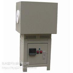 可编程节能型管式电炉 真空实验炉LTKC-2-12-杭州蓝天仪器