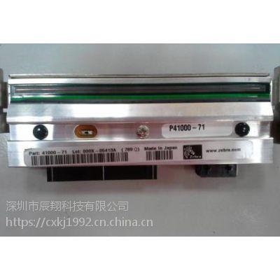 斑马打印头 斑马打印机维修 斑马标签机 斑马条码机 免费检测维修 110xi4 600dpi