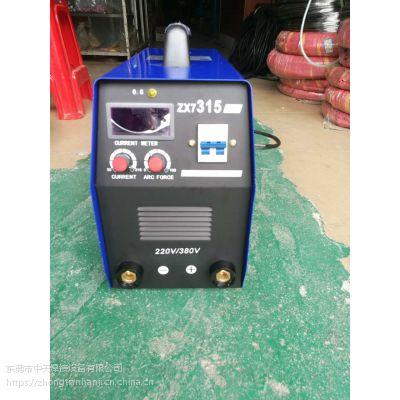 东莞长安电焊机多少钱一台铸铁不锈钢专用ZX7-315IGBT直流电焊机