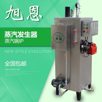 旭恩可调式60KG天然气蒸汽发生器报价