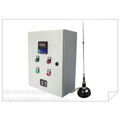 天闳环保无线远程遥控液位控制器