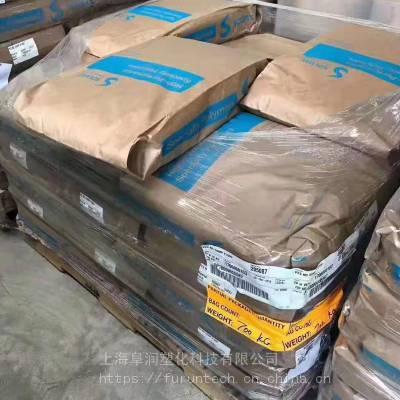 经销美国索维尔PSU Udel P-1710 NT15高耐热抗化学管道级聚砜