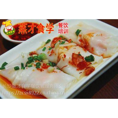 广东肠粉 津市牛肉粉 德园包子做法早餐畅销项目技术培训