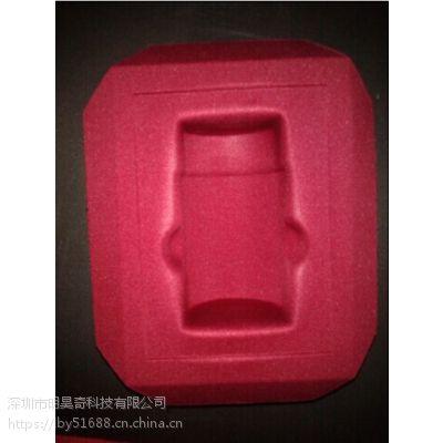 化妆品/保健品异形海绵内衬 包装盒防碎海绵内衬