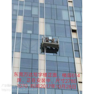 广东瞻高吊篮出租 高层电动吊篮租用