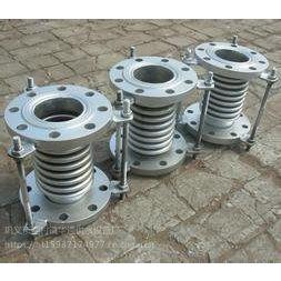 广西西宁生产各种规格型号厂家供应波纹管补偿器 波纹管补偿器厂商